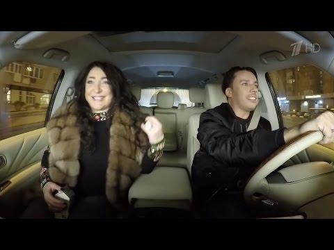 "Караоке в машине: Лолита и Максим Галкин (Шоу ""МаксимМаксим"")"