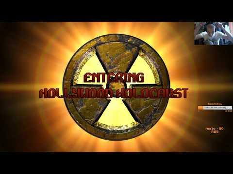 Dozkoz и Duke Nukem 3D. 1 стрим (+ Чат-рулетка) [Алкострим]. 1 часть.