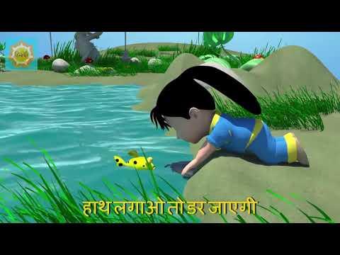 Nursery Rhymes Collection In Hindi   Top 50 Hit Songs   Machli Jal ki Rani