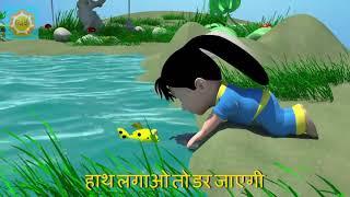 Nursery Rhymes Collection In Hindi | Top 50 Hit Songs | Machli Jal ki Rani full download video download mp3 download music download