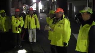 羽黒コミ羽黒町会長会が年末夜警を実施