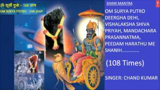 Shani Mantra...Om Surya Putro Jaap 108 Times By Chand Kumar I Full Audio Song Juke Box