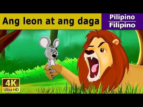 Ang Leon at ang Daga | Kwentong Pambata | Mga Kwentong Pambata | Filipino Fairy Tales