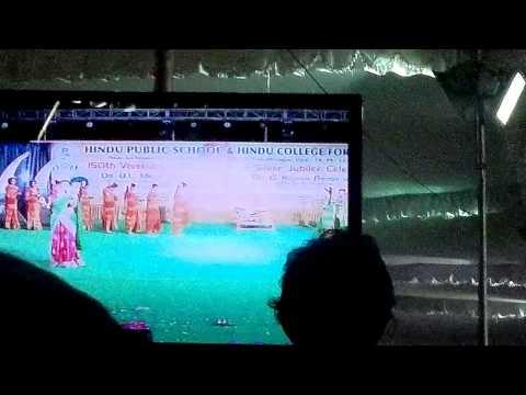 Video Hindu Public School Annual Day celebrations download in MP3, 3GP, MP4, WEBM, AVI, FLV January 2017