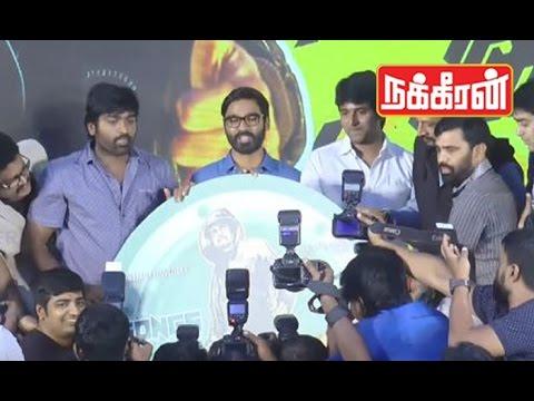 Tamil-Celebrities-in-KS-ravikumars-Mudinja-Ivana-Pudi-audio-launch-function