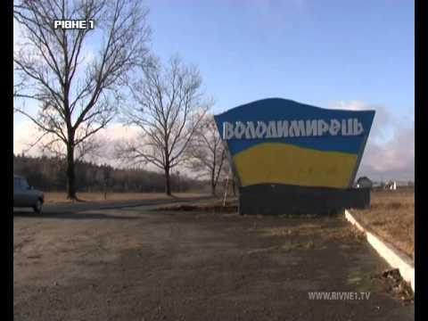 У Володимирецькому районі вчинений розбійний напад на родину [ВІДЕО]