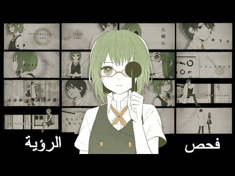 https://www.youtube.com/embed/Irewub-X9zc
