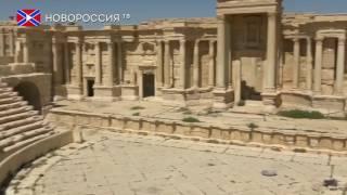 Новые разрушения в Пальмире
