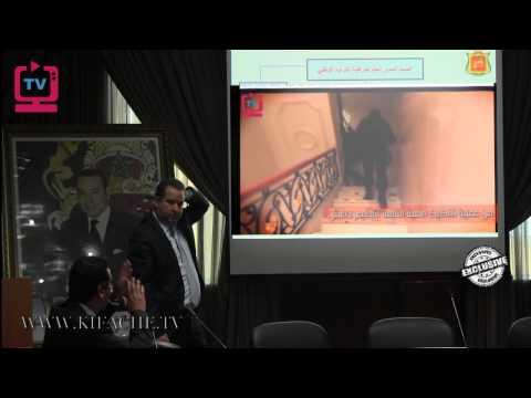 فيديو.. ربورتاج مصور لمقر FBI المغرب من الداخل