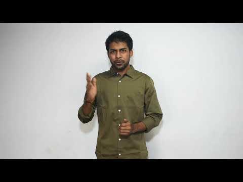 Audition - Prem Chand Saini