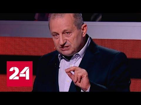 Израильский эксперт Яков Кедми рассказал как распалась Чехословакия - Россия 24 - DomaVideo.Ru