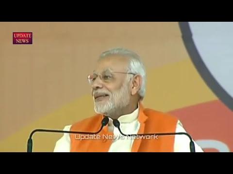 Video PM Modi funny speech bar-bar dekho. download in MP3, 3GP, MP4, WEBM, AVI, FLV January 2017