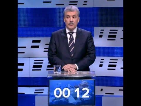 Грудинин извинился перед Собчак за Жириновского - DomaVideo.Ru