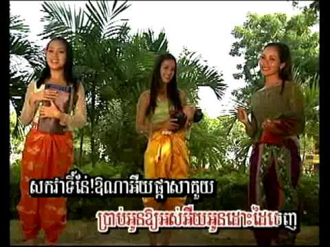 Tbanh Houl Do Pdey - Touch Sunnix