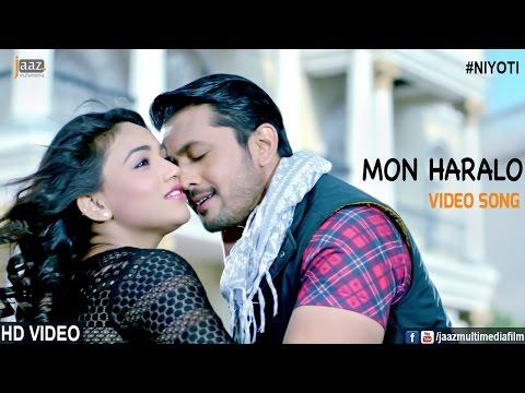 Mon Haralo | Video Song | Arifin Shuvoo | Jolly | Shaan | Nancy | Savvy | Niyoti Bengali Movie 2016
