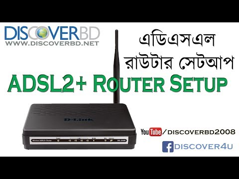 How to Setup Wireless ADSL Router [discoverbd.net/blog]