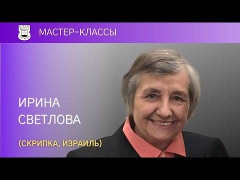 Маsтеr-сlаss оf Irinа Svетlоvа (viоlin). Раrт 1 - DomaVideo.Ru