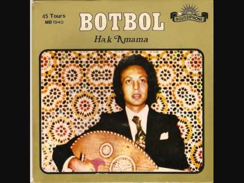 "Botbol - ""Hak Amama"" (Tiens Maman)"