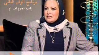 اسمرار الكوعين و الركبتين - د.طاهرة لهيطة - الوش التانى