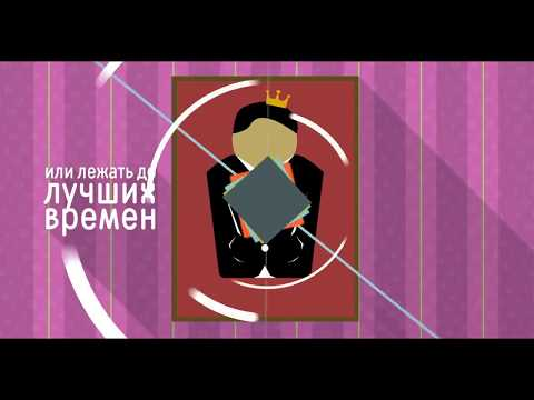 Форекс прогноз на сегодня 03.08.2018 - DomaVideo.Ru