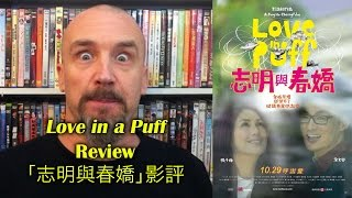 Nonton Love In A Puff                 Movie Review Film Subtitle Indonesia Streaming Movie Download