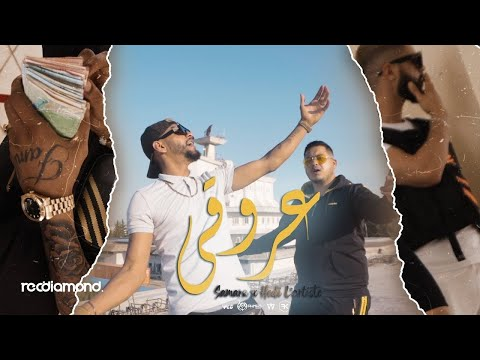 Samara Feat Hedi L'artiste - 3rou9i | عروقي | ( Clip Officiel )