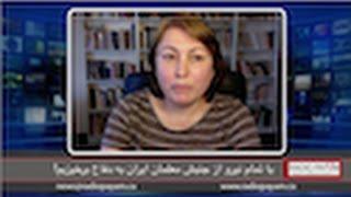 کانون معلمان در تبعید: با تمام نیرو از جنبش معلمان ایران به دفاع برخیزیم