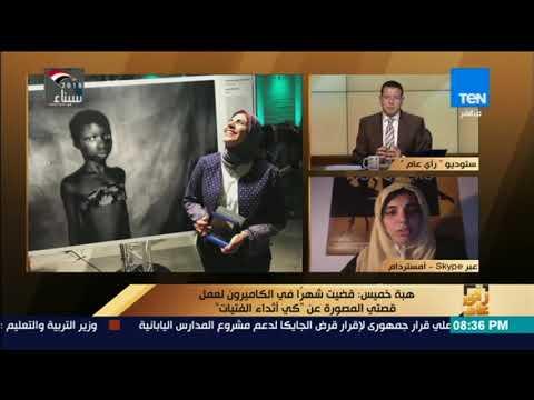 العرب اليوم - شاهد: فنانة تحكي قصة رحلتها لتصوير
