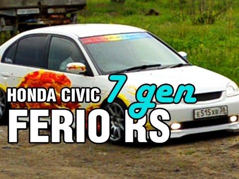 Honda civic es обвес фото