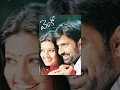 Venky - Ram  - Full Legal Movie