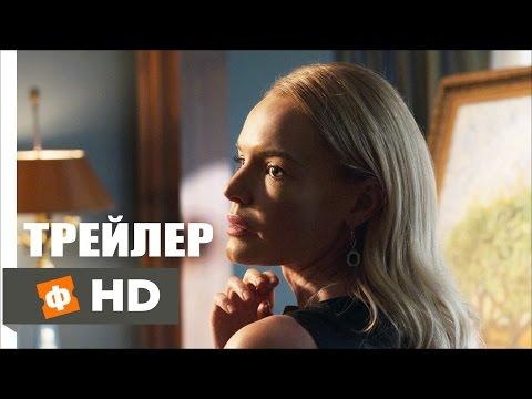БОЛЬШЕ ЧЕМ ИСКУССТВО \ The Art of More - Русский трейлер (1 сезон) (2015)