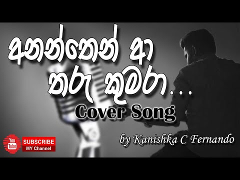 Ananthen A Tharu Kumara Cover By Kanishka With Ushani