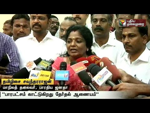 Tamilisai-Soundararajan-accuses-the-Election-Commission-of-being-biased