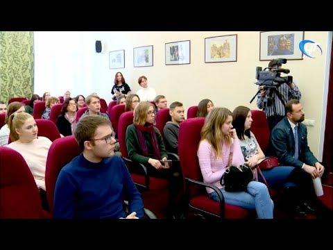 Елена Писарева поговорила о развитии районных газет со студентами кафедры журналистики НовГУ