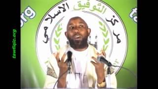 Walaloo fii Sheikh Amin Ibro