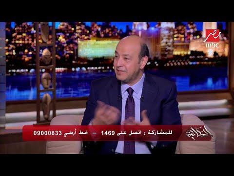 محمد ممدوح: أحب الأكل