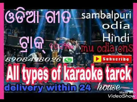 Video Ke Kata Kata Sagada gadi Sambalpuri latest song track download in MP3, 3GP, MP4, WEBM, AVI, FLV January 2017