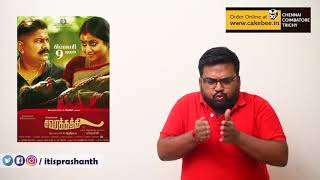 Video Savarakathi review by prashanth MP3, 3GP, MP4, WEBM, AVI, FLV Maret 2018