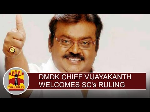 DMDK-Chief-Vijayakanth-welcomes-SCs-Ruling-on-Defamation-Cases--Thanthi-TV