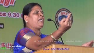 Video Kovai Santhaamani 2 = Suki Sivam Pattimantram 06 MP3, 3GP, MP4, WEBM, AVI, FLV Oktober 2018