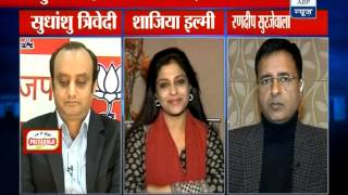 LIVE debate: What will Modi do in 2014 if he will not get majority ?