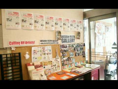 Video Sakura Hostel Hatagayasta