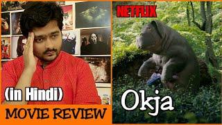Nonton Okja - Movie Review Film Subtitle Indonesia Streaming Movie Download
