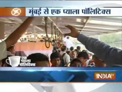Ek Pyala Politics 24/3/14: Watch voters from Mumbai discussing polls on tea stalls