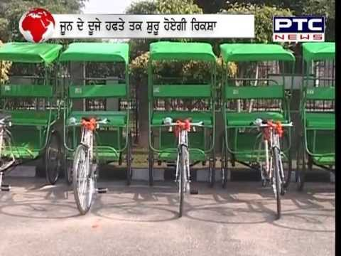 Chandigarh Ecocabs : Community dial-a-rickshaw facility