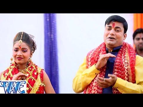 Video छोटी मोटी निमिया गछिया - Darbar Me Durga Mai Ke - Avdhesh Tiwari - Bhojpuri Devi Geet download in MP3, 3GP, MP4, WEBM, AVI, FLV January 2017
