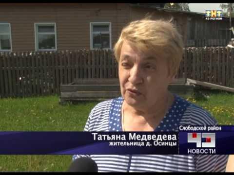 Видео новости про ольгу бузову и тарасова