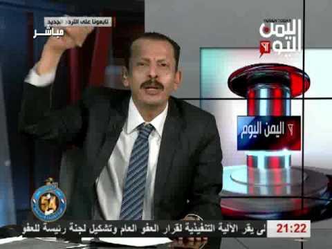 اليمن اليوم 27 9 2016