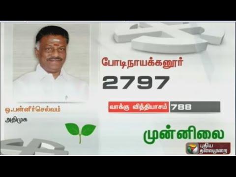 ADMK-candidate-O-Panneerselvam-leads-in-Bodinayakanur-constituency