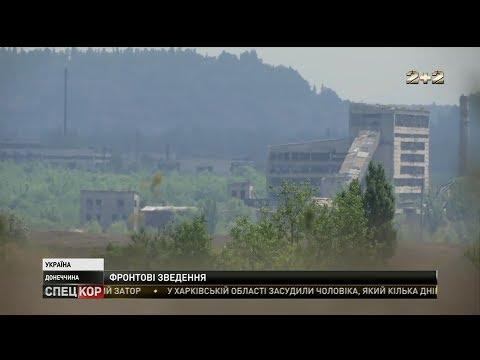Луганщина - найгарячіша точка зони АТО на сьогодні